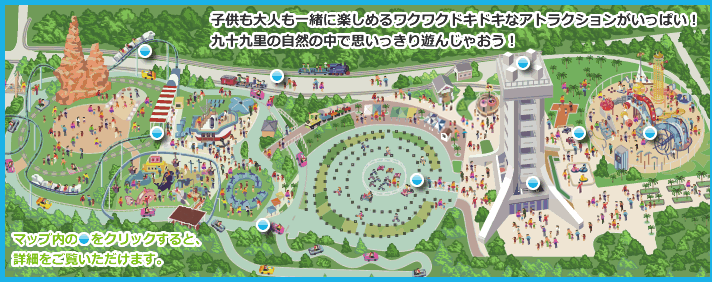 蓮沼海浜公園こどもの広場のイメージ